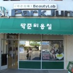 Summer Hair Care: After a swim, it's important to clean your hair properly, Park Jun's Beauty Lab